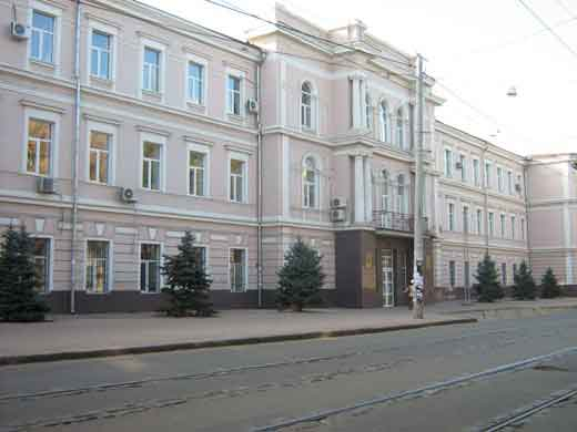 Güney Ukrayna Pedagoji Üniversitesi