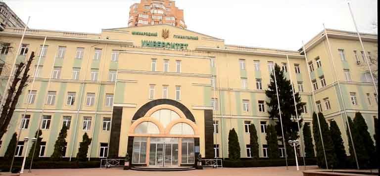 Odessa Humaniter Üniversitesi