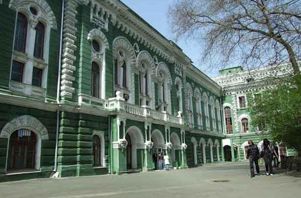 Odessa Mecnikov Üniversitesi