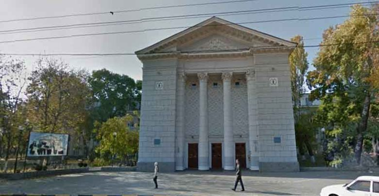 Odessa Ulusal Gıda Teknolojileri Akademisi